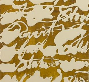 Malerei Befehlen und Erobern #20 | Künstler Marek Schovanek